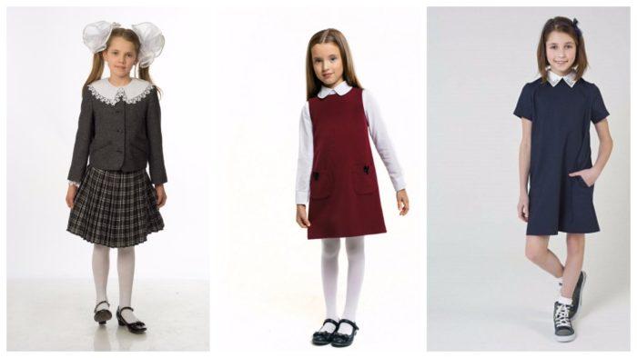 модная форма для девочек