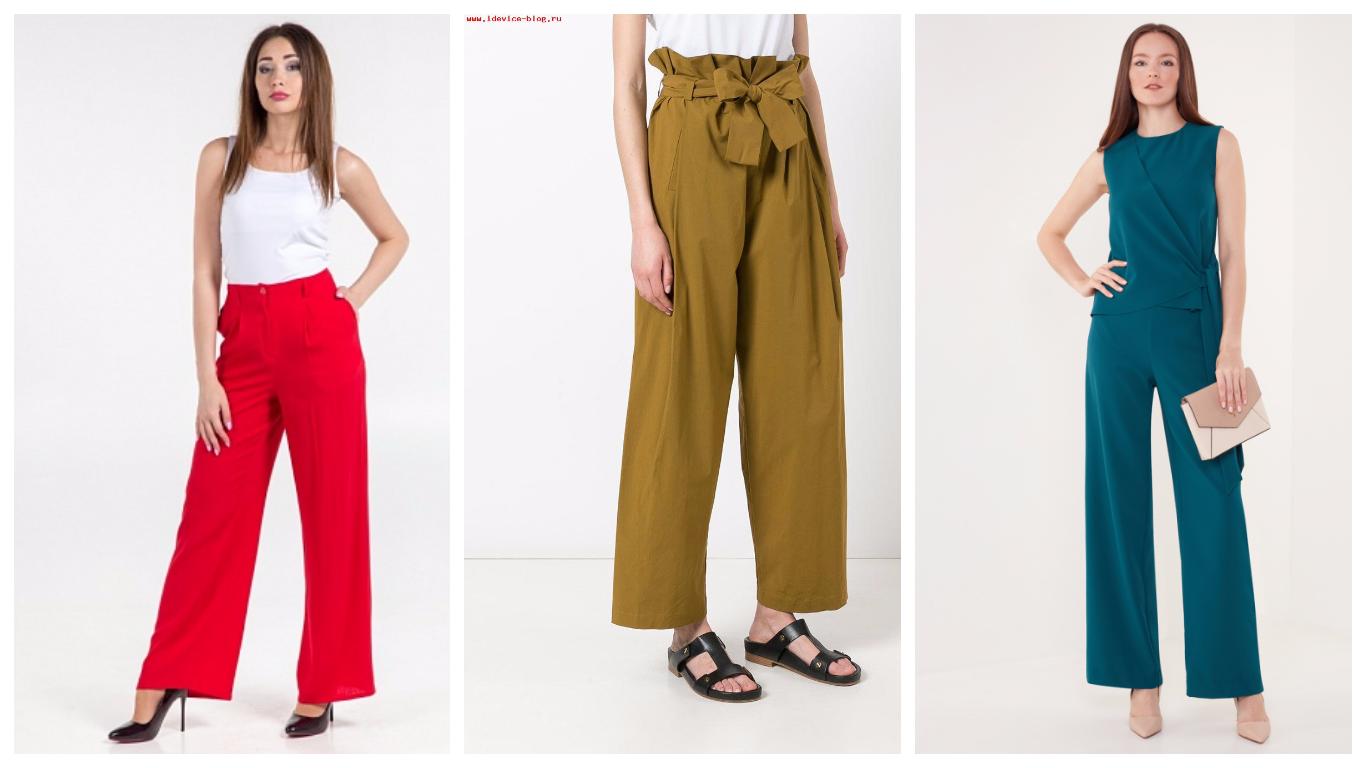 Какие штаны в моде в 2018 женские фото