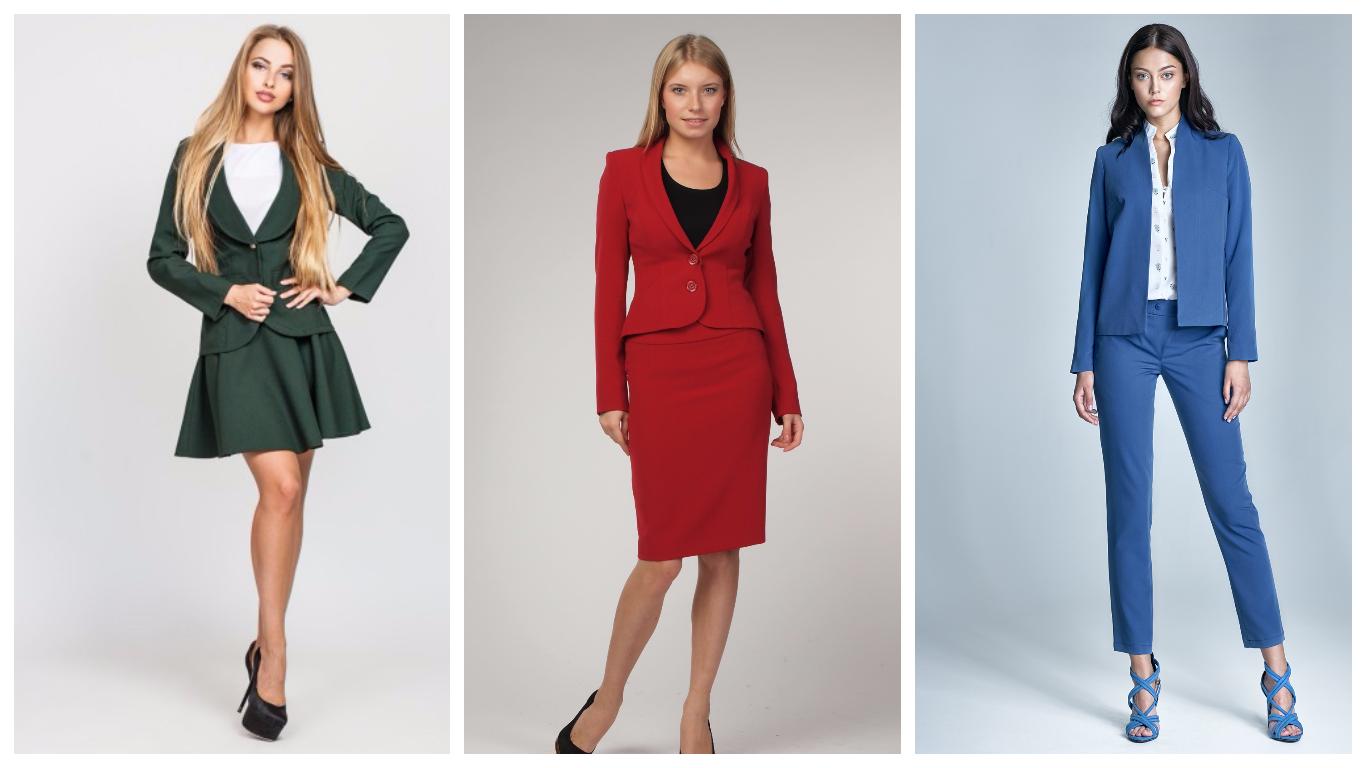 Классические костюмы женские 2017 цена