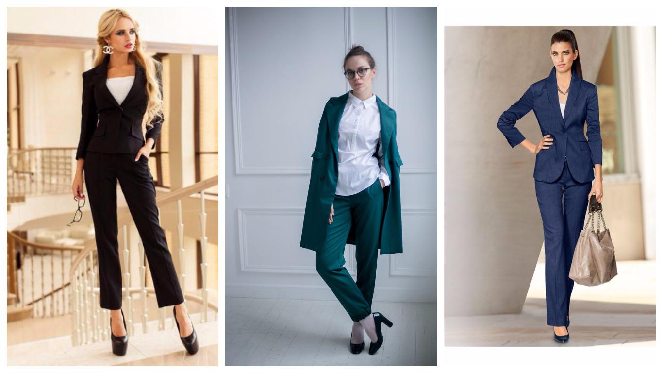 Модные женские деловые костюмы 2018-2018