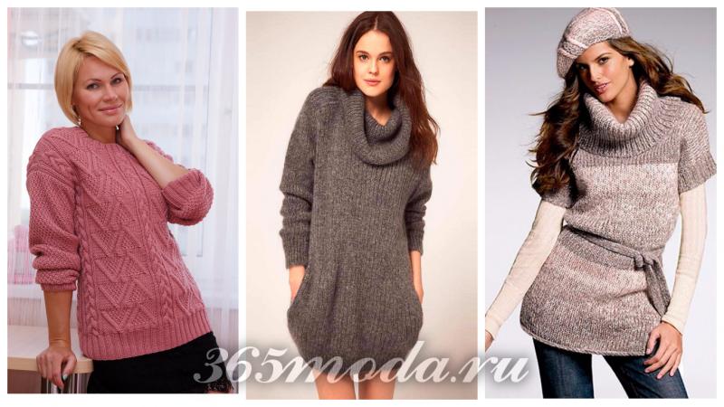 модные теплые вязаные свитера