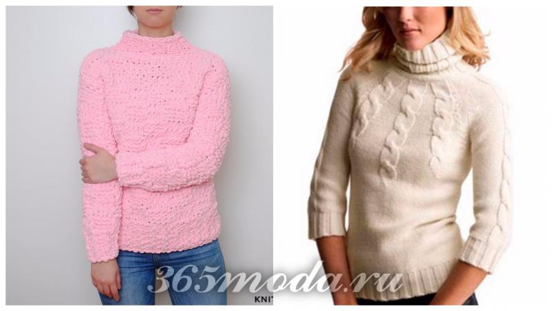 модные свитера крупной вязки: розовый и белый