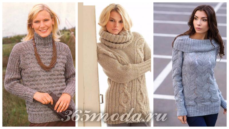 модные свитера сезона: вязаные