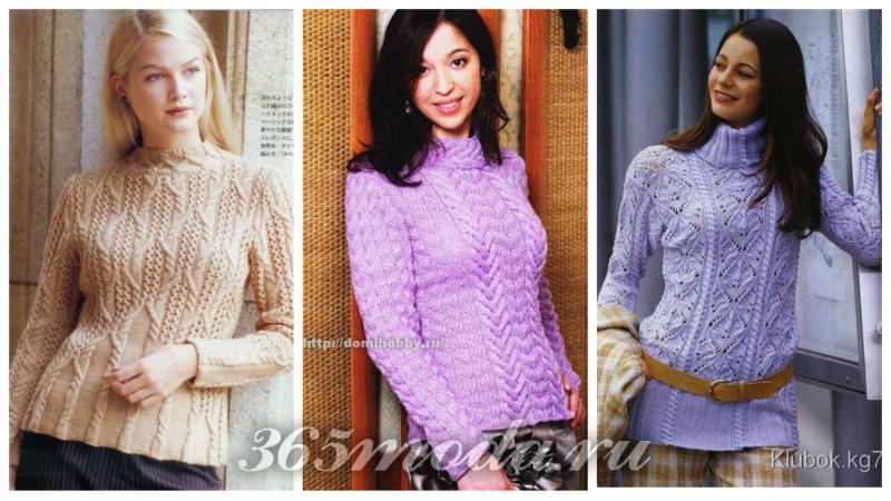 модные свитера крупной вязки: кремовый, сиреневый и голубой