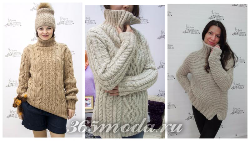 модные свитера с высоким воротником: кремовый, белый и оливковый