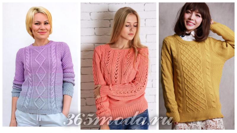 модные яркие вязаные свитера