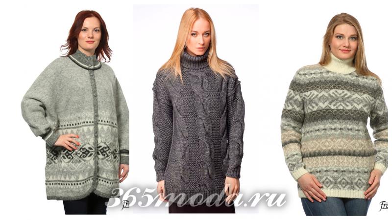 модные объемные вязаные свитера
