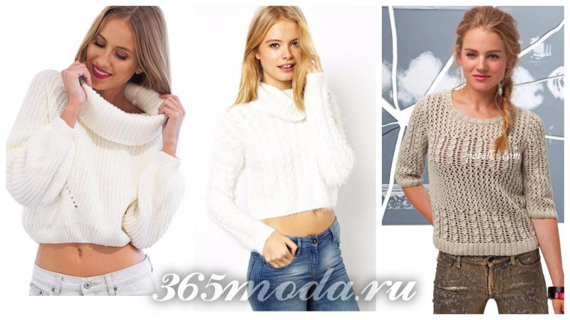модные укороченные вязаные свитера