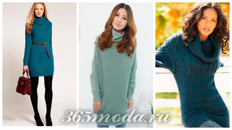 модные удлиненные вязаные свитера