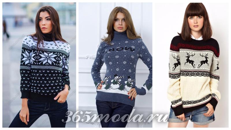 3 модных свитера с зимним принтом