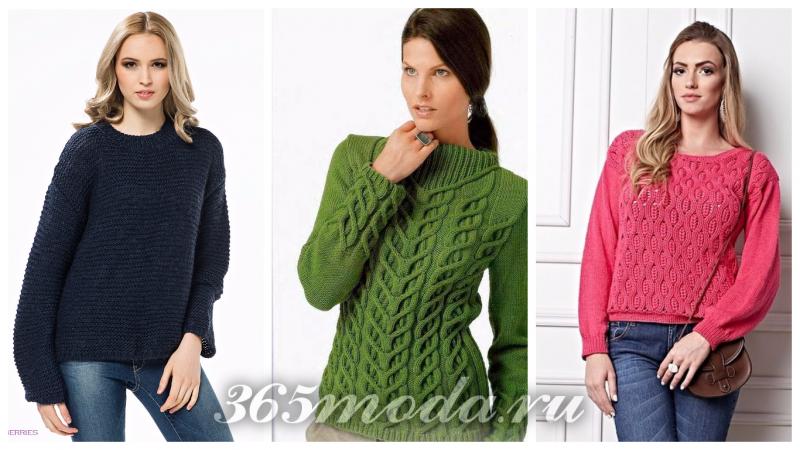 модные расцветки свитеров: темно-синий, зеленый, розовый