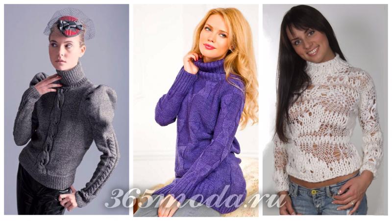 модные свитера с высоким воротником: серый, фиолетовый, белый