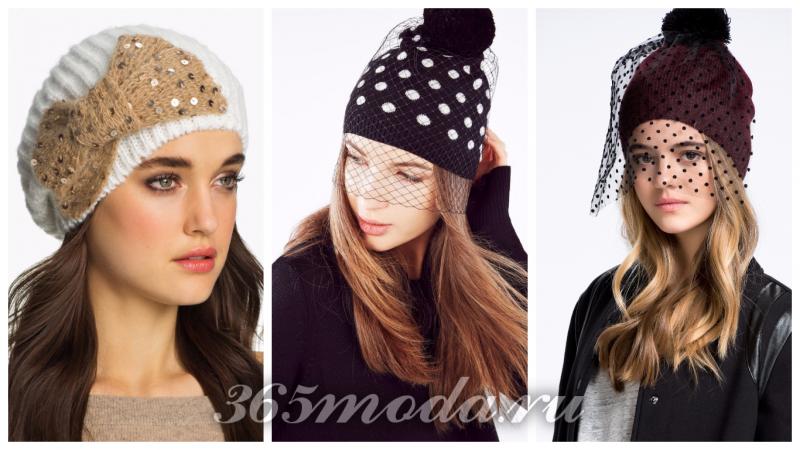 модные шапки с вуалью