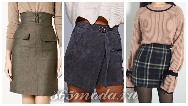 Модели юбок модных в этом году