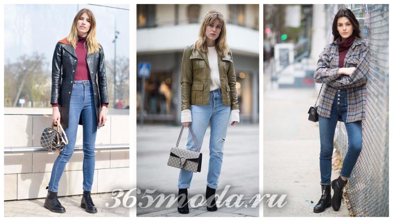 модные луки весна-лето: с джинсами