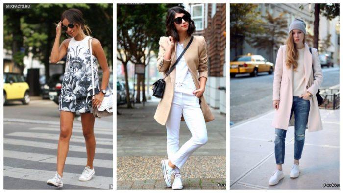 модные луки с кроссовками
