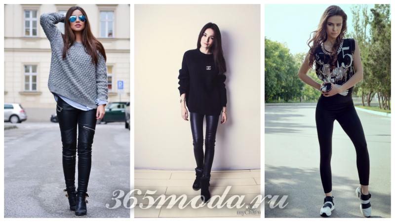 леггинсы в моде 2018 года: черные кожаные