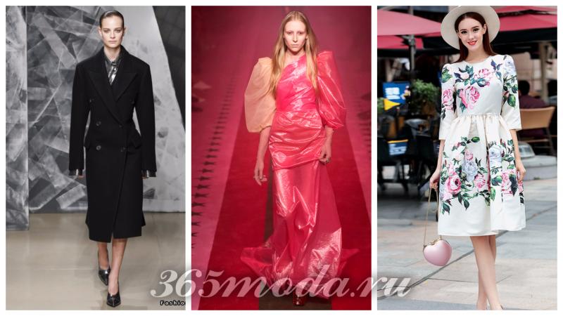в моде широкие плечи: черное пальто, розовое платье, белое платье с принтом