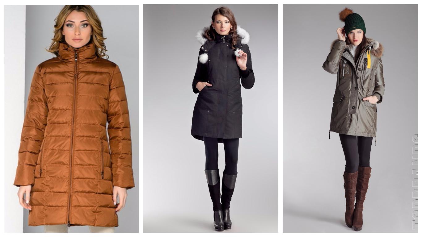 Модные куртки осень-зима 2017-2018