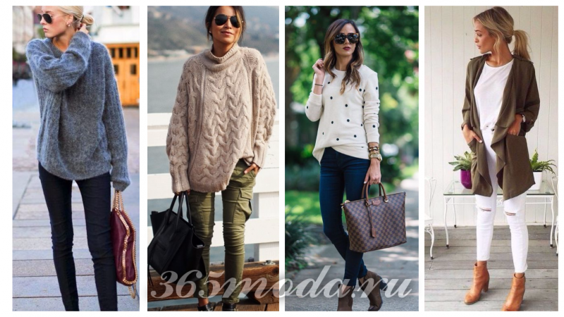 модные образы в стиле casual