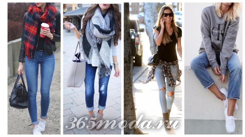 модная одежда в стиле casual