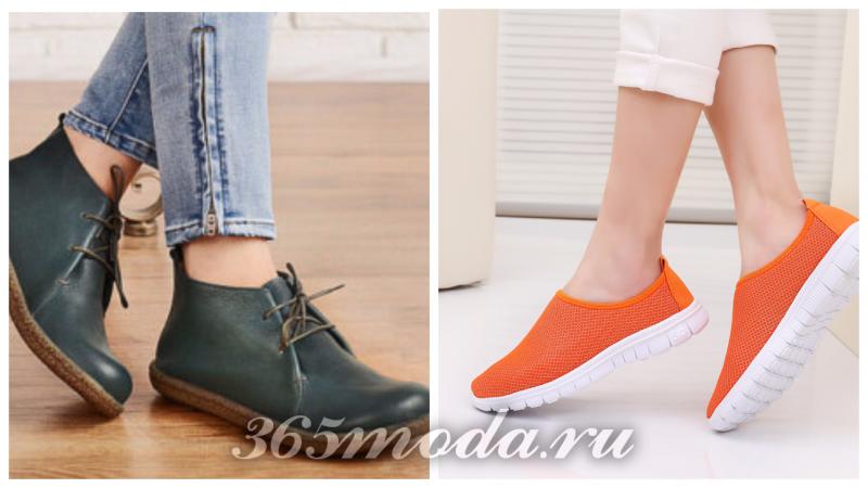 обувь в стиле кэжуал