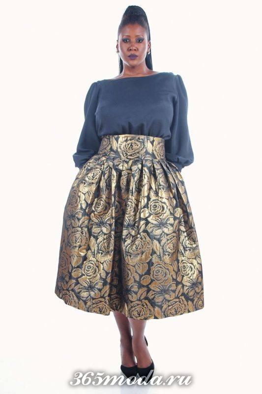 красивые юбки для полных