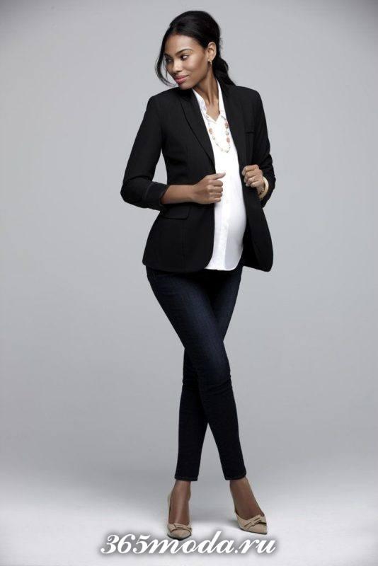 деловой образ для беременных