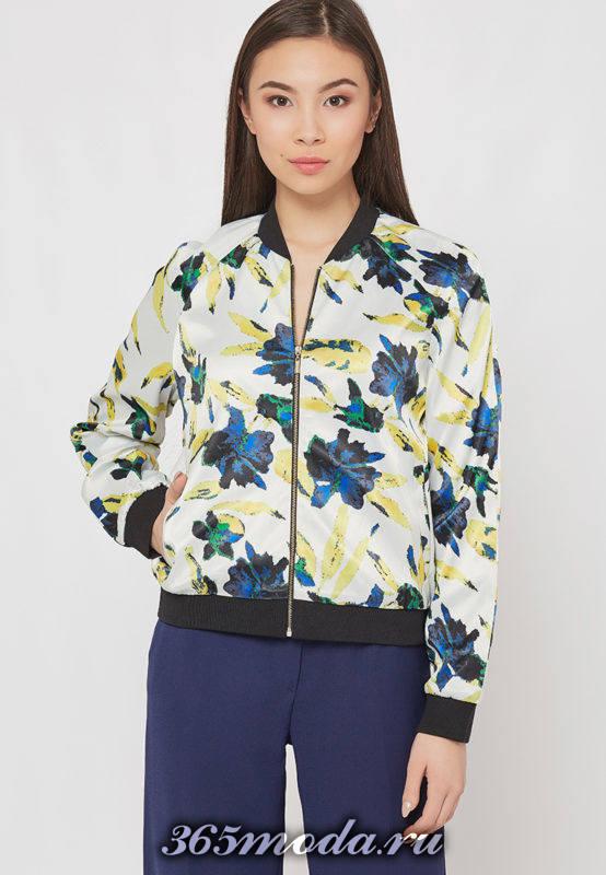 модные куртки принт