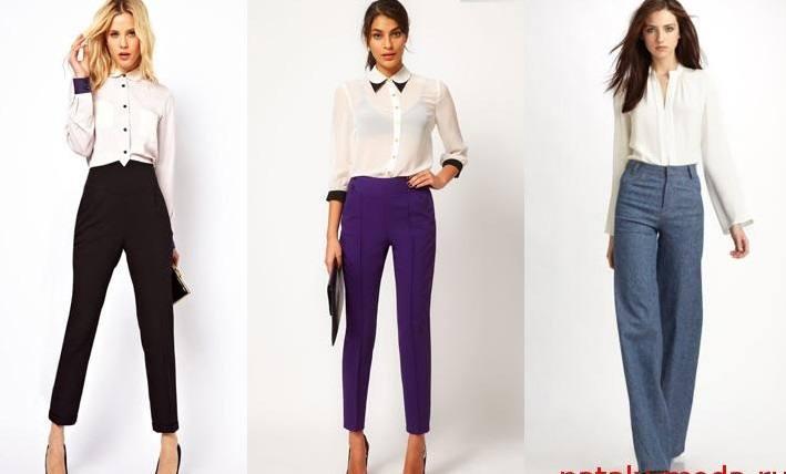 Что модно носить весной: брюки черные фиолетовые серые