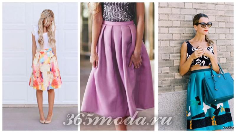 Что модно носить весной: юбка с принтом фиолетовая зеленая