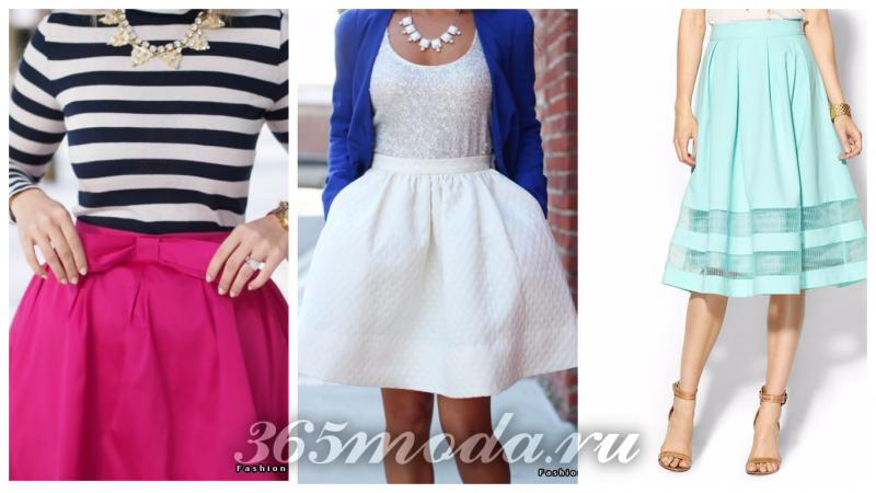 Что модно носить весной: юбки яркая розовая, белая, бирюза