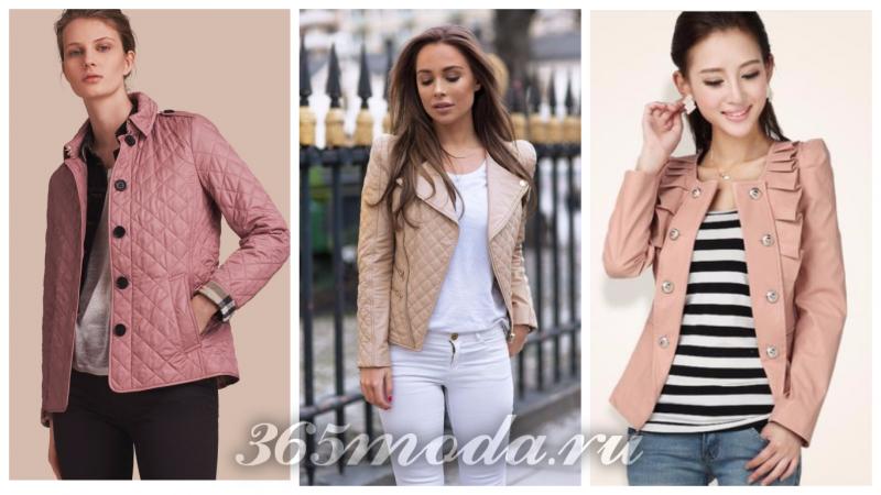 Что модно носить весной: куртка розовая кремовая бежевая