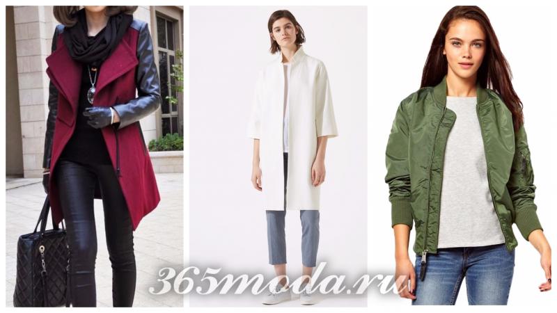 Что модно носить весной: куртки бордовая белая зеленая