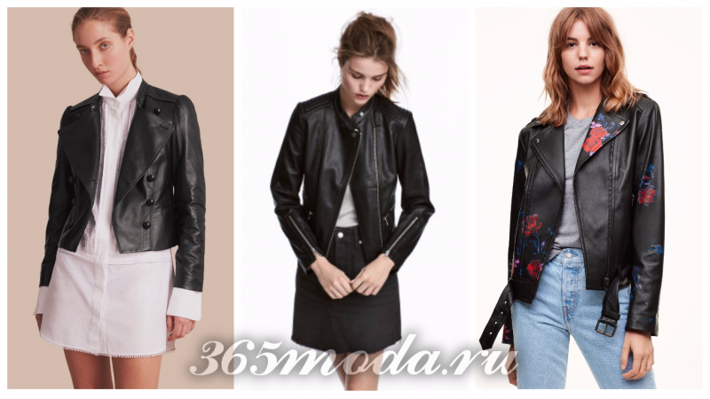 Что модно носить весной, модные куртки весны: черные кожаные