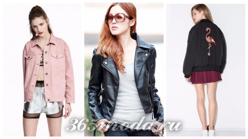 Что модно носить весной: куртки розовая черная кожаная с принтом