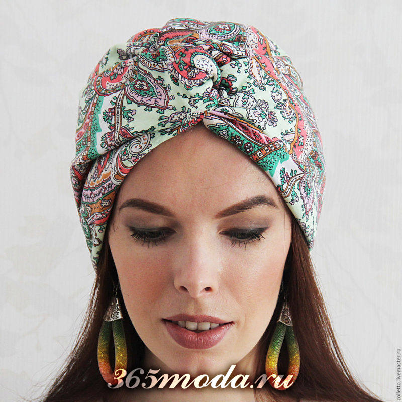 модные тюрбаны