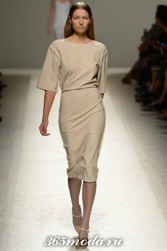 стильные классические платья