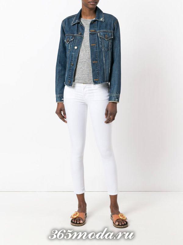 белые узкие брюки с курткой