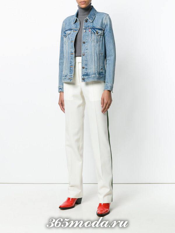белые классические брюки с курткой