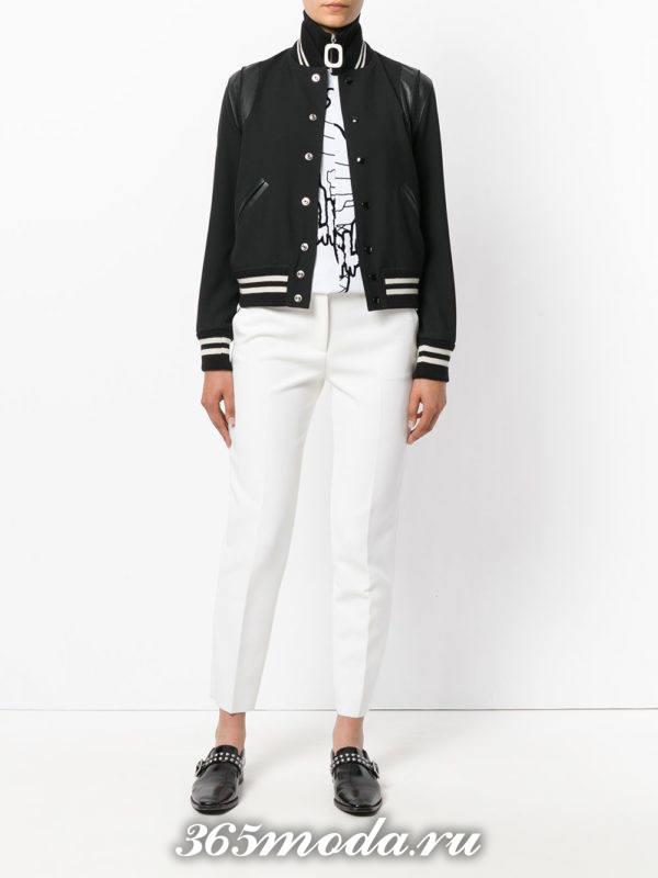 белые классические брюки с бомбером