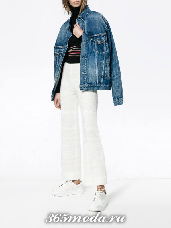 женские белые брюки с курткой