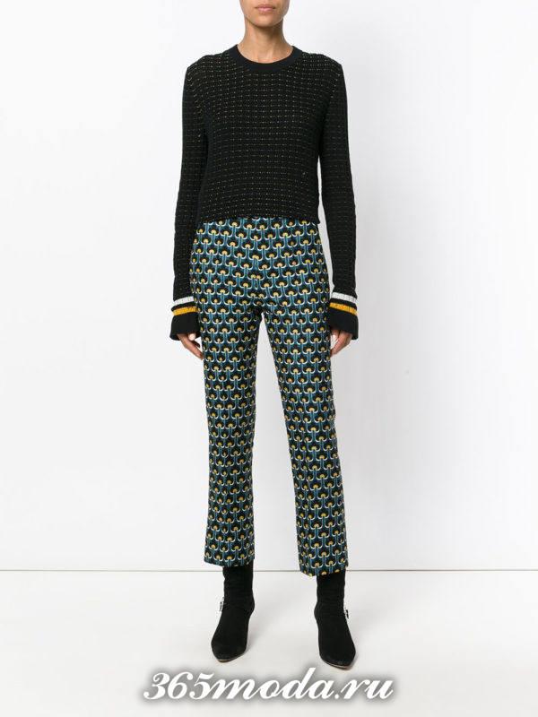 брюки дудочки модные