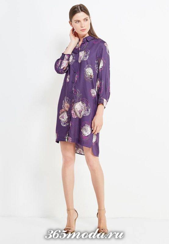 летний лук с фиолетовой туникой с принтом