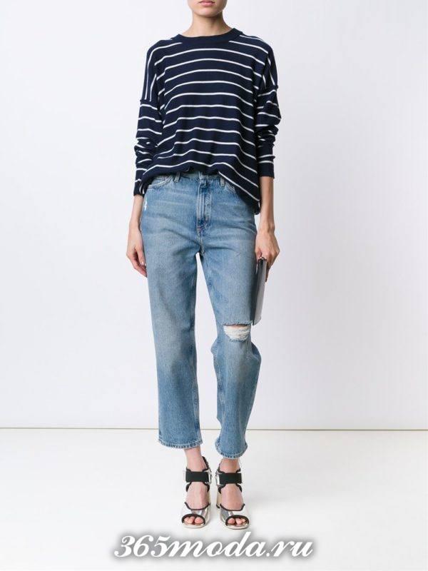 лук с джинсами бойфрендами