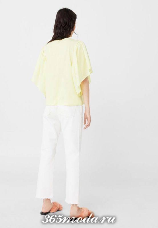 лук с желтой футболкой и белыми брюками