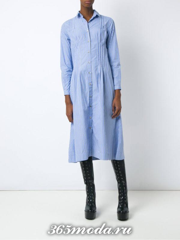 голубое платье рубашка осень-зима