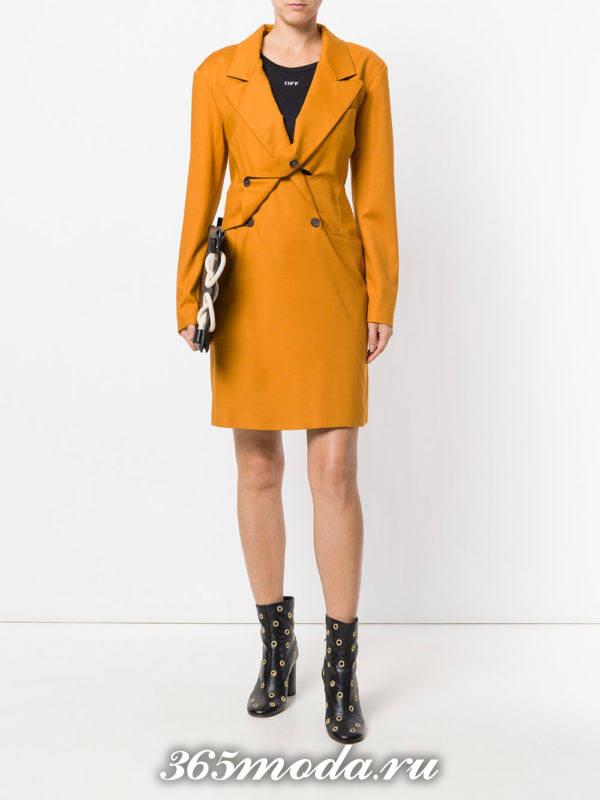 горчичный юбочный костюм осень-зима