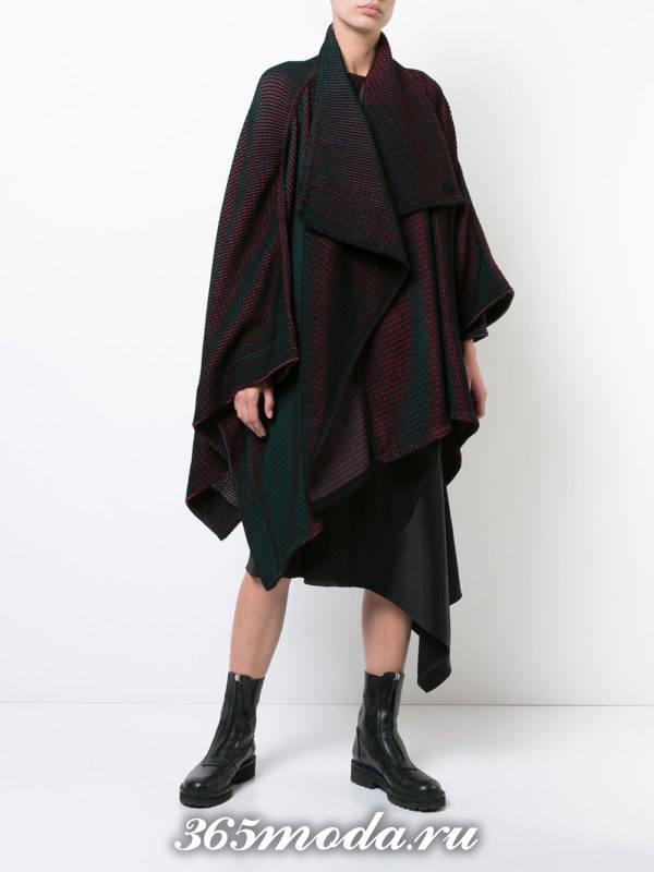 модные кардиганы: летучая мышь черный с переливом цвета