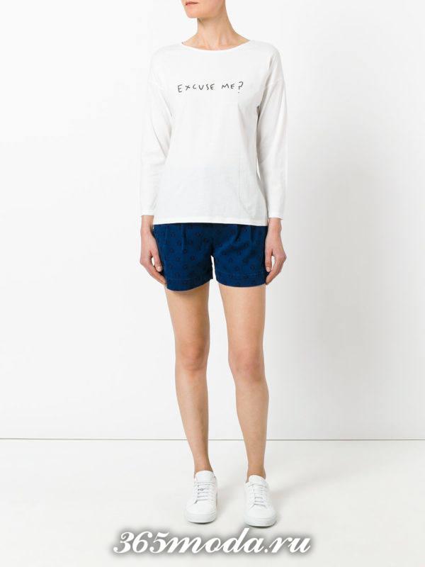 лук синие шорты в горох с белым свитшотом